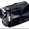 Cámaras para filmar de noche: BenQ M23