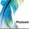 Programas para retocar fotos