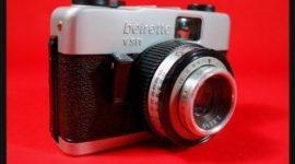 ¿Qué es una cámara réflex?