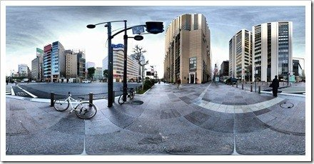 foto panoramica de ciduad