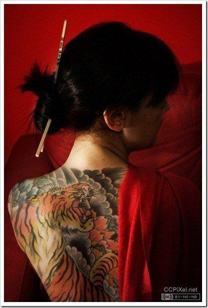 tatuaje chino